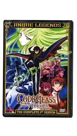 Code Geass Lelouch of the Rebellion Complete First Season