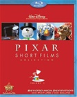 Pixar Short Films Collection Volume 1 [Blu-ray]