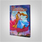 Thumbelina disney dvd family feature