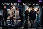 being-human-seasons-1-2