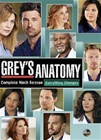 grey-s-anatomy-season-9-dvd-wholesale