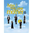 how-i-met-your-mother-the-complete-season-5